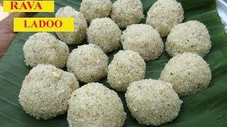 Cooking Tasty RAVA LADOO Recipe in My Village | Prepared by Mummy | VILLAGE FOOD