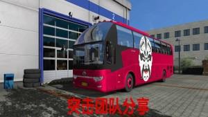 Bus - Yutong 6122 [1.30]