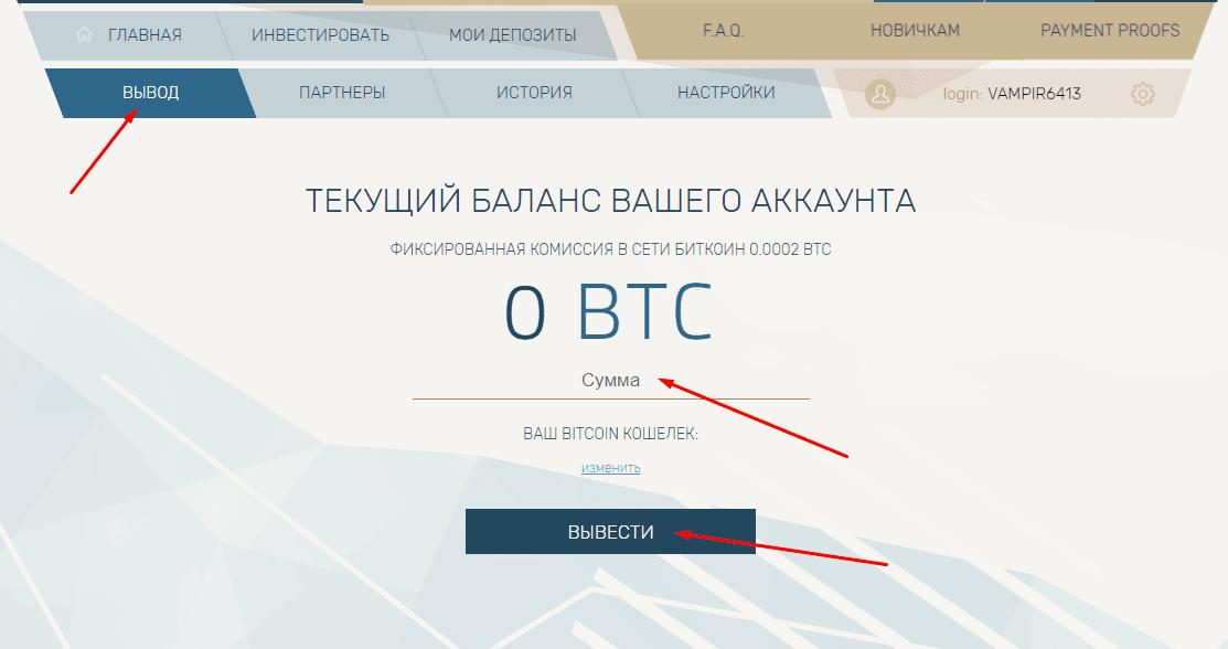 Регистрация в OSCARbit 4