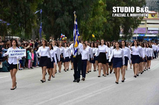 Το πρόγραμμα των επετειακών εκδηλώσεων στον Δήμο Ναυπλιέων