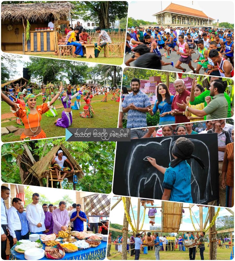http://www.gallery.gossiplankanews.com/event/suryabishekaya-awurudu-festival.html