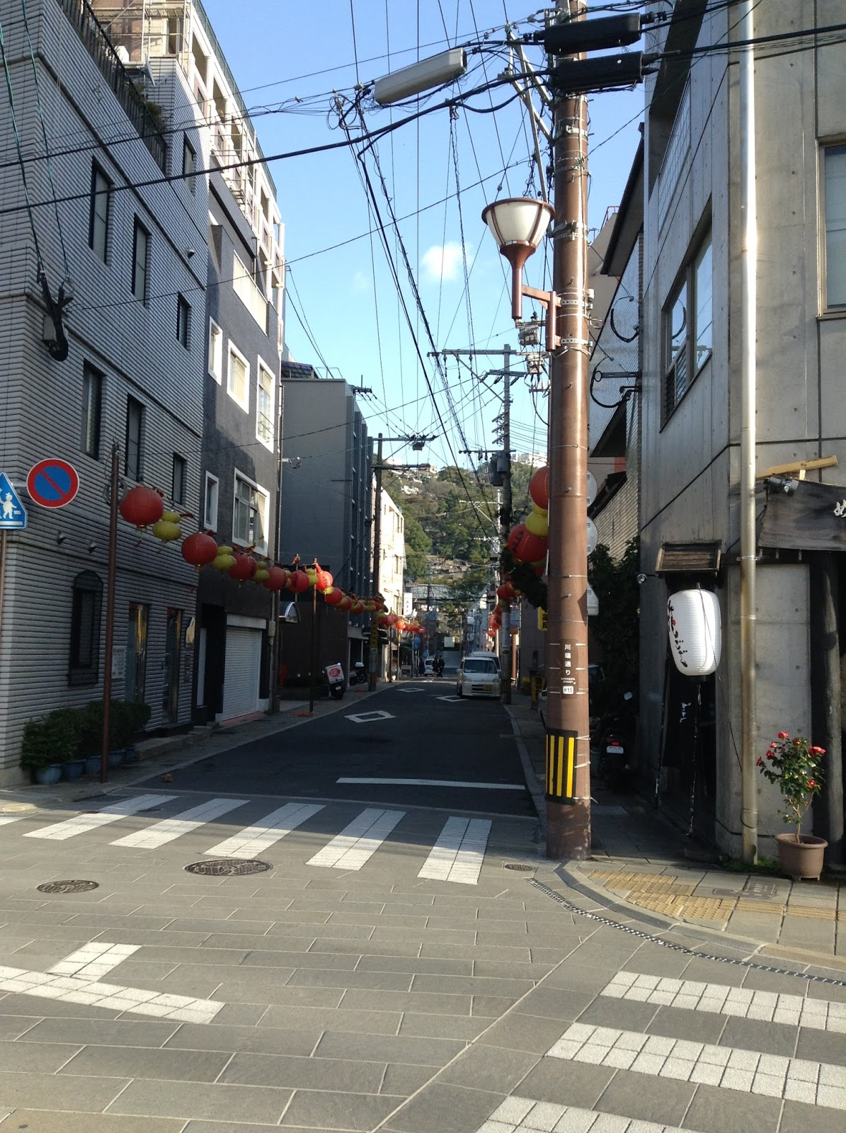 Side street, Nagasaki Japan