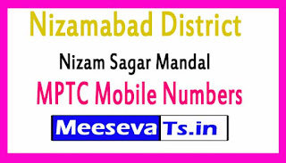 Nizam Sagar Mandal MPTC Mobile Numbers List Nizamabad District in Telangana State