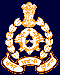 Uttar Pradesh Police Recruitment 2018