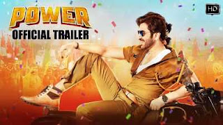 Power 2016 Bengali Movie Free Download 400mb HD MKV MP4