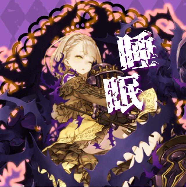 シノアリス いばら姫
