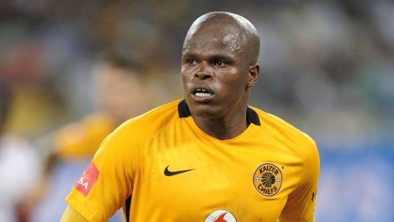 We take a look at the strongest XI currently playing in the PSL, including the likes of Willard Katsande.