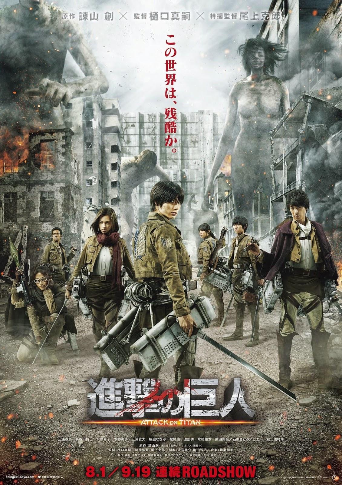 Attack on titan (2015) ผ่าพิภพไททัน เดอะมูฟวี่ [HD]