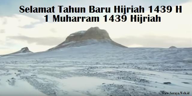 selamat tahun baru Islam 1 Muharram 1439 Hijriah