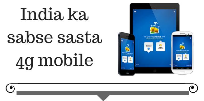 sasta 4g mobile