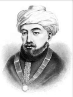 Maimonides was a great Jewish writer born in 1135/1138. He died in 1204