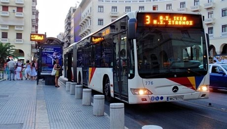 Θεσσαλονίκη: Νέο θύμα βίας σε λεωφορείο από ελεγκτή του ΟΑΣΘ