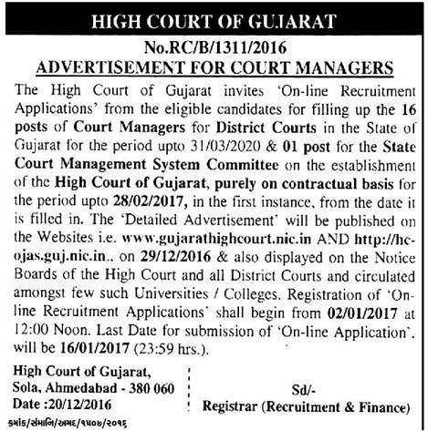 High Court of Gujarat Recruitment 2017 for 17 Court Managers Posts