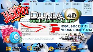 MENANGKAN JUTAAN RUPIAH HANYA DENGAN MODAL 1000 RUPIAH !!!