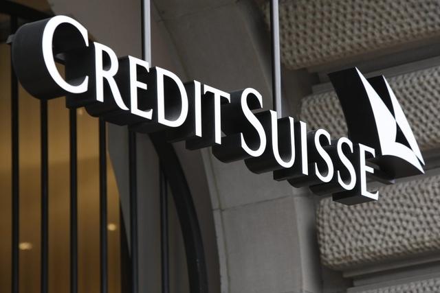 Крупнейший банк Швейцарии заморозил $5 млрд на счетах россиян