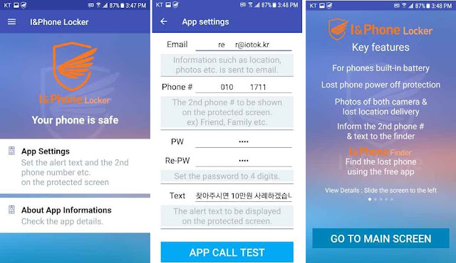 تحميل تطبيق حماية الهاتف من السرقة apk [النسخة المدفوعة مجانا]