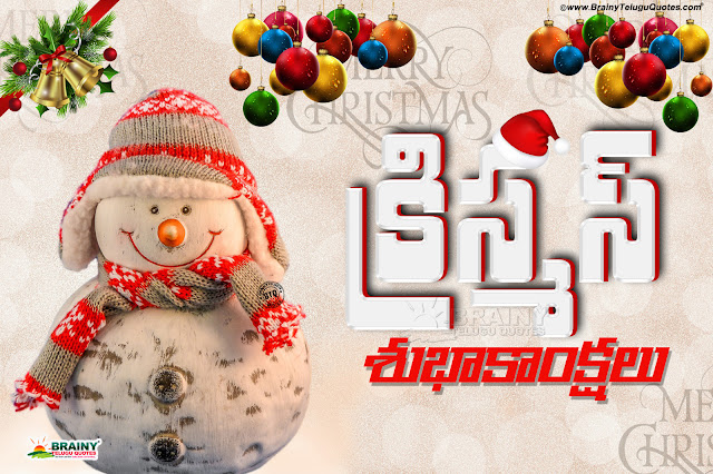 christmas online greetings, christmas hd wallpapers greetings in telugu, christmas telugu online greetings