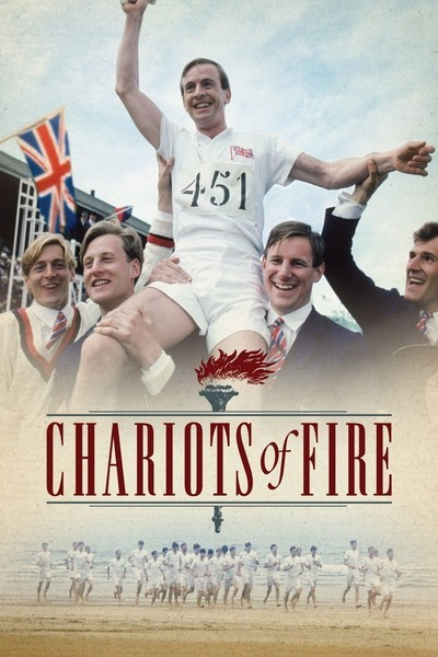 Chariots of Fire 1981 movie poster Hugh Hudson