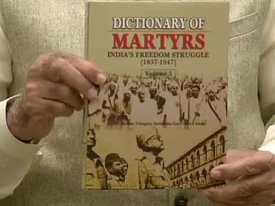 Dictionary of Martyrs of India's Freedom Struggle