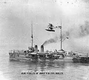 Pemberontakan kapal tujuh (1933) dan peta (1945)