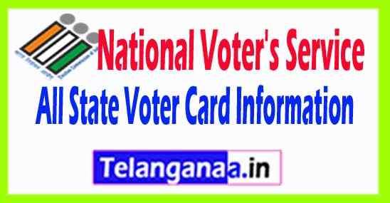 Voter Id Card Apply Online Status Voter Card Full Information All Status