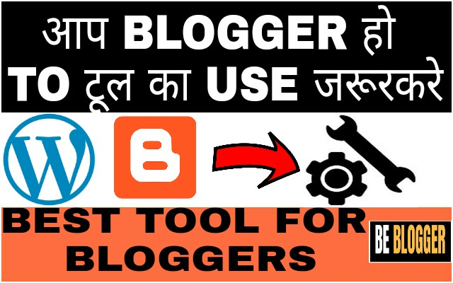 Best Tools For Bloggers - Wordpress & Blogger | Grammarly Free Tools For Blogger