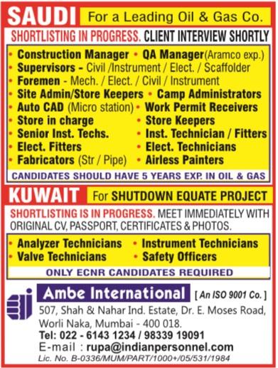 Oil And Gas Job Vacancies In Saudi Arabia