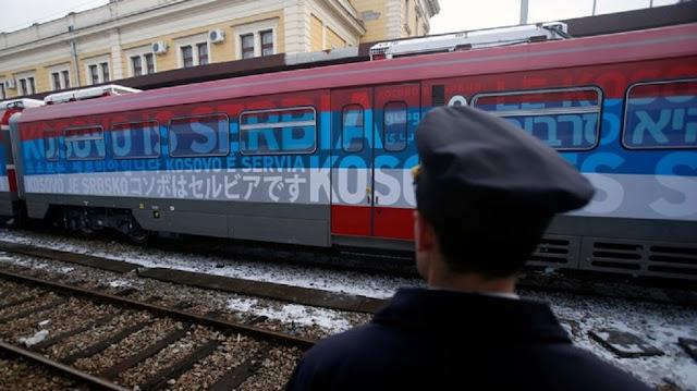Έκρυθμη η κατάσταση μεταξύ Σερβίας - Κοσσυφοπεδίου