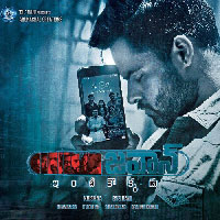 Jawaan (2017) Telugu Movie Audio CD Front Covers, Posters, Pictures, Pics, Images, Photos, Wallpapers