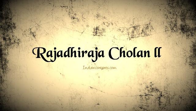 He ruled Chola country which was once ruled by great kings like Karikala Chola, Aditya Chola, Parantaka Chola, Rajaraja Chola I, Rajadhiraja Chola I, Rajendra Chola I etc.