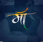 Nahi Karna Viah Lyrics By Pav DhariaLyricstak- Lyrics in
