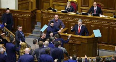 Верховная Рада утвердила введение военного положения на 30 суток