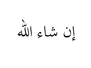 İnşallah Arapça Nasıl Yazılır