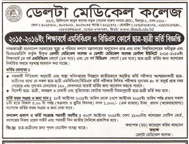 All Admission info BD: Admission Notice, Delta Medical