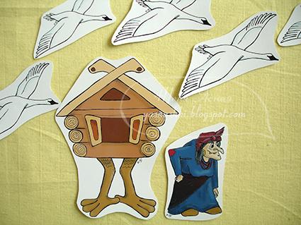 "Яснушки: Картинки для театра. Сказка ""Гуси-лебеди"""