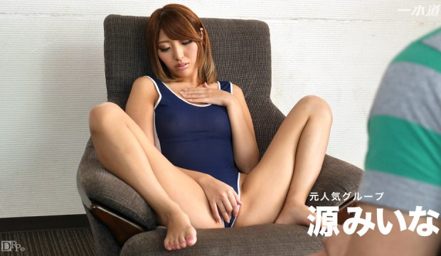 042116_284 After School Of Horny You Play [HD]