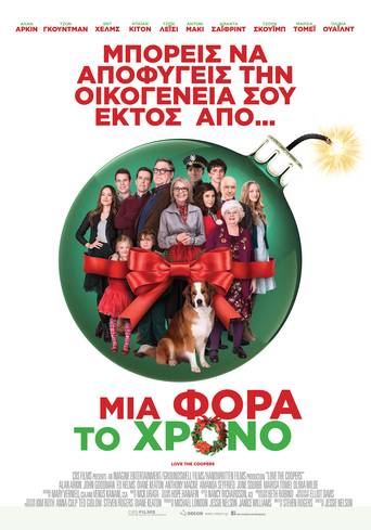 Love the Coopers (2015) ταινιες online seires xrysoi greek subs