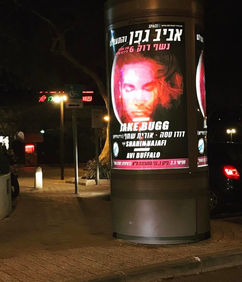 Shahin Najafi & Aviv Geffen, Tel Aviv