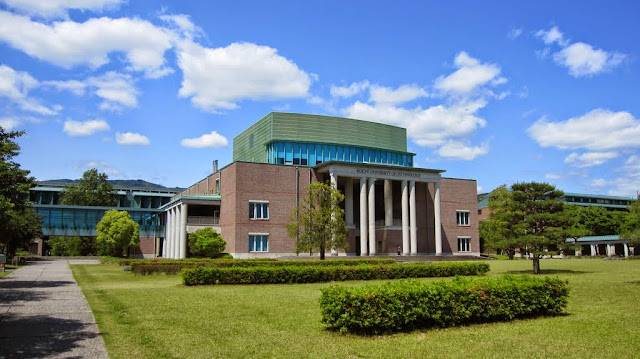 Special Scholarship Program (SSP) at Kochi University of  Technology in Japan, 2017-2018
