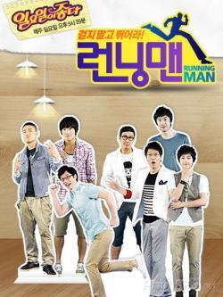 Phim Running Man-SBS