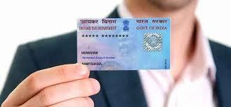 PAN card ghar baithe mobile se online kaise banate hai. PAN card banane ki puri jaankari hindi me