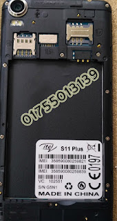 itel s11 plus firmware 100% tested without password