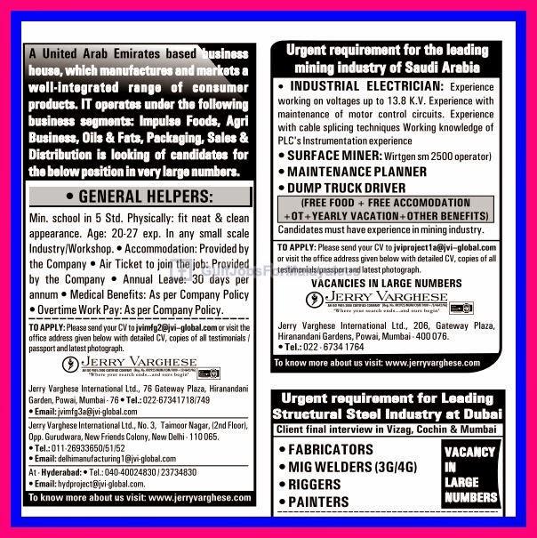Urgent Vacancies For UAE & KSA ~ Computer Technicians