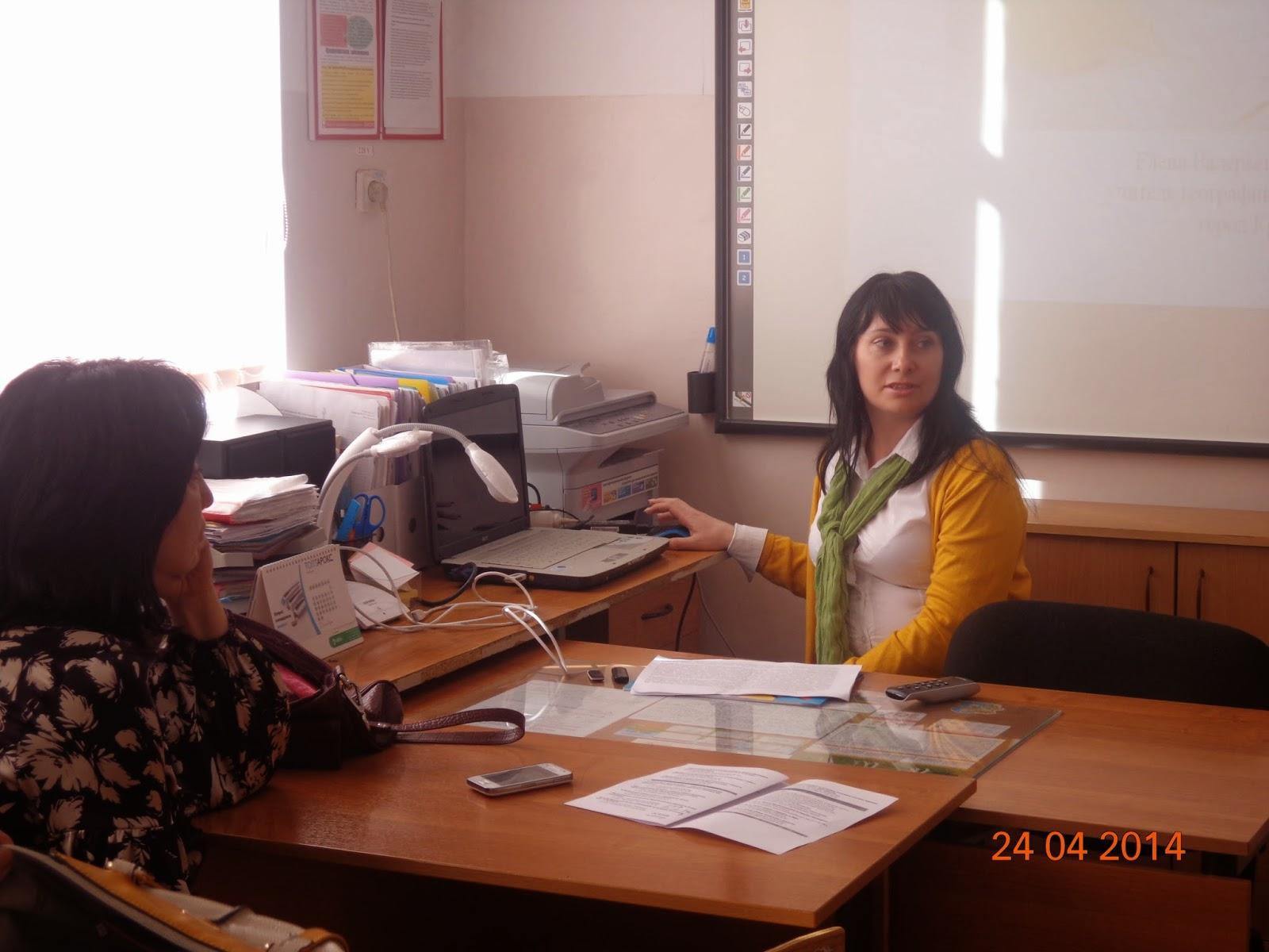 Работа в краснодаре учитель географии