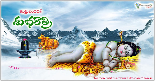 Telugu shubharatri Good night quotes with gods wallpapers