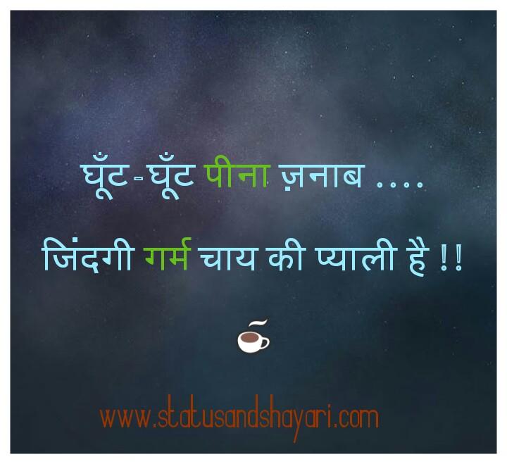 Love, Life, Inspirational - Hindi Shayari Images for