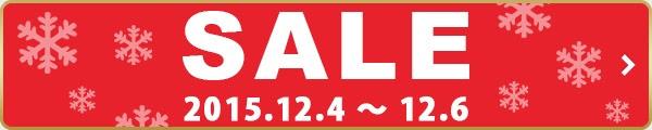 http://www.sticker4dummies.com/2015/12/aillis124-6.html