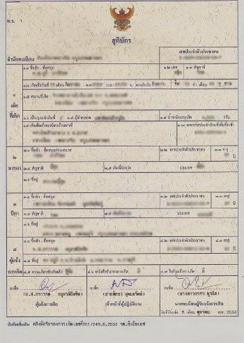 sjekkesteder på nett randki w norwegii
