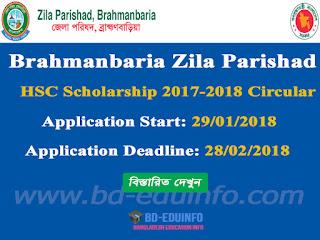 Brahmanbaria Zila Parishad SSC and HSC Scholarship 2017-2018 Circular