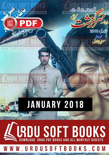 Sarguzasht Digest January 2018